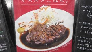 三宮【CAFE OVEST】コレならイケる!トンテキ暫定1位 ジューシー&フルーティー!
