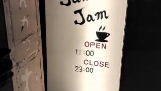 元町【ジャズ喫茶JamJam】大音量のジャズと極上シフォンケーキを楽しむJazzyな夜!