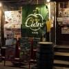 三宮【沖縄鉄板バル・ミートチョッパー】オリオンビール片手にメチャ旨ハンバーグを味わう夜!