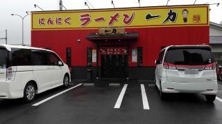 堺・三国ヶ丘【一力】「え?!レンゲ一杯分?」にんにくモリモリのラーメンとの遭遇!