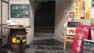 元町【こうき屋】トマトの酸味がgood!神戸で本場のスープカレーが味わえる!
