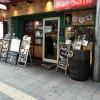 三宮【バルザル(Bar Salu)】ワンコインでハッピーアワー!やっぱり2回転しちゃったよ!