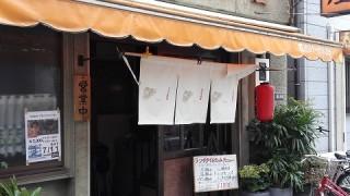 長田・駒ケ林【元祖 平壌冷麺屋】暑い夏にはコレ!あっさり冷麺で「涼」を頂く!