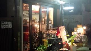 元町【Ms.Plate】気軽なイタリアンバルでおひとりさまでも楽しく飲めた!