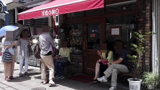 元町【洋食の朝日】ズバリ直球勝負!ウマい、旨い、美味いビフカツやで~