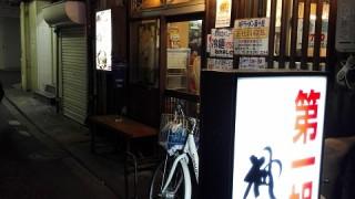 三宮【神戸ラーメン 第一旭】飲んだ後の締めは「あっさり系」のラーメンが一番や!
