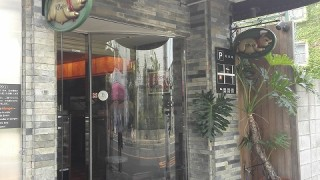 八尾【マンジェ】いざ、とんかつの「聖地」へ!鹿児島黒豚が激ウマでおもわず顔がニヤけるで!