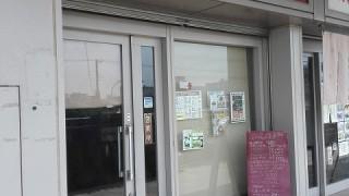 兵庫【洋食ひらおか】洋食屋で中華そば?!裏メニュー?いえいえ、正真正銘の表メニューです!