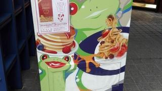 三宮【Frogs N.Y】旧居留地で「パワーフード」が食べられるオシャレなお店を発見!