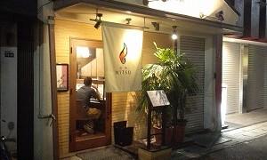 三宮【炭焼MITSU】ハズレ無しの逸品盛りだくさん!サーモンの藁焼きがウマすぎるがな!!