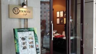 神戸【モズライトカフェ】広々とした店内でロックを楽しみながらミンチカツランチを堪能!
