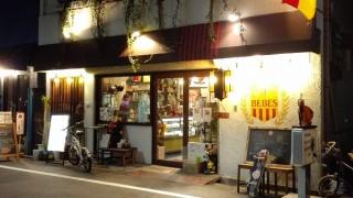 大阪・福島【3BEBES(トレスべベス)】バル激戦地・福島のご陽気&お気軽スペインバルで一人呑み!