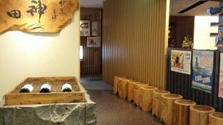 茶屋町【割烹そば神田 茶屋町本店】まったりできる上質空間のシックな蕎麦屋さん!