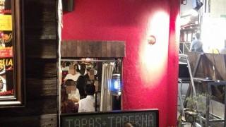 三宮【スペインバルEng】週末はいつも満員の人気バル!カウンターでサク呑み!