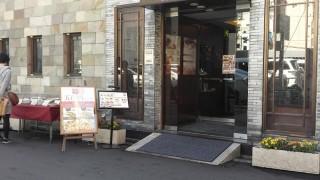 北新地【青冥】老舗中華でおトクにワンコインランチ!麻婆丼が旨いで!