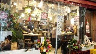 三宮【魚っトリア とっつあん】お気楽なイタリアン風?スタンドバルが出現!