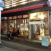 梅田【一風堂】ピリ辛&コクの「赤丸」がたまらん!行列回避でやっと食べれた!