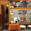 三宮【ビストロ チキンチキン】外はパリッ!肉ジュワ~!めっちゃ「まいう~」なチキンステーキ!