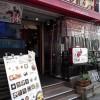 三宮【神戸産直マルシェ】ふわふわトロトロのチキンオムライスが絶品です!