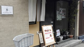兵庫県庁前【四川曹家官府菜 蜀】辛いもの好き集まれ!キョーレツな麻婆丼はいかが!