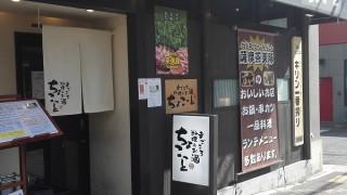 新在家【ちょこっと】薩摩茶美豚の甘みたっぷりの玉子とじ丼がイケる!