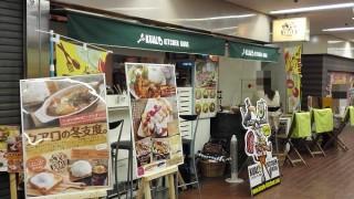 三宮【クアロ キッチン】ランパス利用可の濃厚デミソースのロコモコがイケちゃいます!