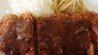 兵庫【洋食ひらおか】中央市場のオアシスで最強のチキンカツ定食を味わう!